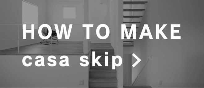 HOW TO MAKE casa skip